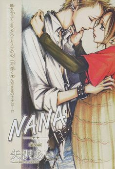 Nana Chapter 90 - Read Nana Chapter 90 manga for free at ZingBox. Merida, Yazawa Ai, Nana Manga, Nana Osaki, Komatsu Nana, Very Nice Pic, Nisekoi, Manga Covers, Comic Games