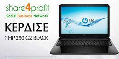 Διαγωνισμός share4profit.gr με δώρο ένα Laptop HP 250 G2 - ΔΙΑΓΩΝΙΣΜΟΙ