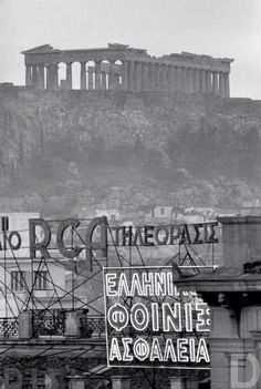 Athens, Greece 1957 by Rene Burri. Greece Pictures, Old Pictures, Old Photos, Rare Photos, Greek History, Acropolis, Parthenon, Cultural Events, Athens Greece