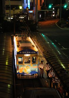 Toyohashi city tram, Aichi, Japan 豊橋鉄道