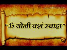Vedic Mantras, Hindu Mantras, Diwali In Hindi, Kamsutra Book, Green Tara Mantra, All Mantra, Happy Diwali Images, Life Quotes Pictures, Hindu Dharma