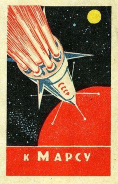 Vintage matchbox by jocelyn