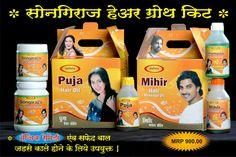 World's no. 1 hair oil