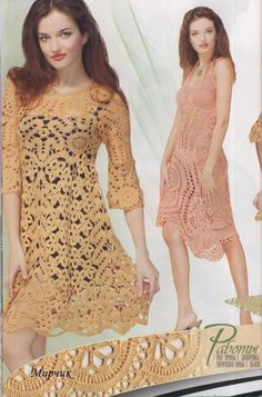 Ribbon Lace Stylish Crochet Patterns Dress Top Afghans Book Magazine Duplet Special Issue 3. $13.90, via Etsy.