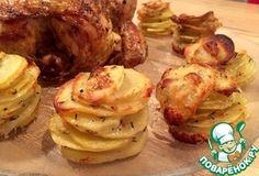 Праздничный картофельный гарнир
