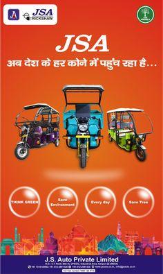 JSAKANPUR78 (@jsakanpur78) on Twitter Social Networks, Social Media, Save Environment, Sale Promotion, Brand Names, Digital Marketing, Automobile, India, Cars