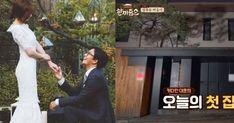 A visit outside Bae Yong Joon and Park Soo Jin's 9.5 billion won home
