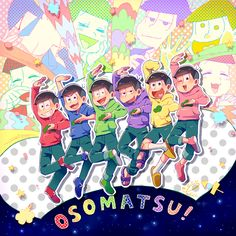 ◖HIATUS◗ Magenesmatsu [¡Imágenes, videos, comics y mucho mas! Anime W, Anime Japan, Osomatsu San Doujinshi, Laughing And Crying, Ichimatsu, Manga Games, South Park, Little Sisters, Hello Everyone