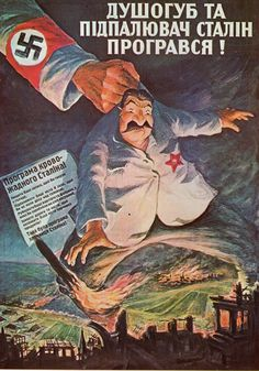 Cartel de guerra - Segunda guerra mundial - Second World War - WWII ... #History #Poster #Propaganda #WW1 #WW2