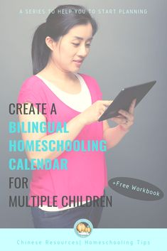 Have you ever wondering how other experienced homeschoolers plan for the whole year? And how to plan for more than one language learning? I'm going to show you FOUR steps that I use to create my bilingual homeschooling calendar. They are simple and doable for beginners and experienced. You will receive inspiration, ideas, and tips for creating your own bilingual homeschooling calendar. Click the image to read more. #homeschooltips #homeschoolresource #homeschoolingprintables…