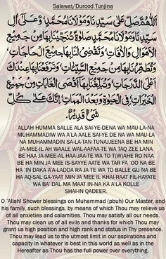Learn Islam with Quran Mualim is very easy and straight Islamic website. Here we educate the new Muslims about Quran & Hadith. Islam Beliefs, Duaa Islam, Islam Religion, Allah Islam, Islam Quran, Islamic Phrases, Islamic Dua, Islamic Messages, Learn Quran