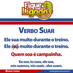 Português - Verbo Suar