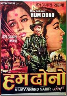 Old Movie Posters, Cinema Posters, Film Posters, Love Songs Hindi, Song Hindi, Bollywood Movies List, Indian Freedom Fighters, Film Song