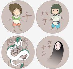 Chihiro * Haku * Spirit of the Kuhaku River * No face #SpiritedAway