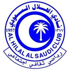 Al Hilal Junior Volleyball Team Loses 3 1 To Youth Volleyball Teams Volleyball Team