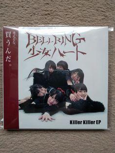 BELLRING少女ハート ~ Killer Killer E.P.
