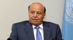 #اليمن | الرئيس هادي يشيد بتحرير مديرية الغيل بمحافظة الجوف