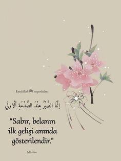 Arabic Quotes, Islamic Quotes, Turkish Language, Hafiz, Inspirational Wallpapers, Allah Islam, Learn Turkish, Ramadan, Quran