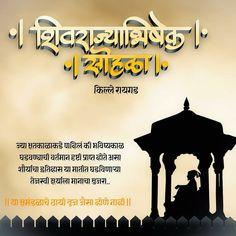 Shivaji Maharaj Painting, Shivaji Maharaj Hd Wallpaper, Quotes, Movie Posters, Movies, Quotations, Films, Film Poster, Cinema