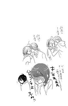 Tsubaki Chou Lonely Planet Capítulo 56 página 26 - Leer Manga en Español gratis en NineManga.com