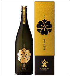 八鹿 純米大吟醸。Sake.Yatsushika made in Kokonoe Oita