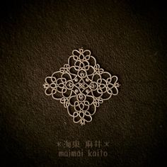 ' SECRET '  #tatting #lace #original #originaldesign #square #motif #earth #doily #タティングレース#オリジナルデザイン #ドイリー #maimaikaito