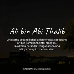 Quotes Sahabat, Quran Quotes Love, Book Quotes, Morning Prayer Quotes, Reminder Quotes, Islamic Inspirational Quotes, Islamic Quotes, Beautiful Soul Quotes, Sabar Quotes