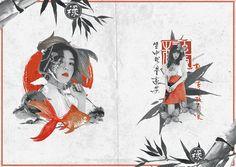 [ Graphic - ] China - o - Japan by on DeviantArt Graphic Design Layouts, Graphic Design Posters, Graphic Design Illustration, Graphic Design Inspiration, Illustration Art, Art Illustrations, Book Design, Design Art, Portfolio Design Books