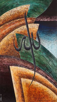 Arabic Calligraphy Art, Arabic Art, Calligraphy Alphabet, Islamic Wallpaper Hd, Allah Wallpaper, Islamic Paintings, Celtic Art, Celtic Dragon, Turkish Art