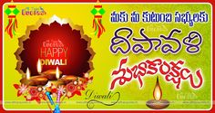 telugu diwali wishes quotes and greetings online Happy Diwali Pictures, Diwali Photos, Diwali Images, Diwali Wishes Quotes, Happy Diwali Quotes, Happy Quotes, Happy Diwali Hd Wallpaper, Wallpaper For Facebook, E Greetings