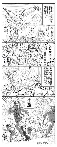 めか (@otari7902) さんの漫画 | 9作目 | ツイコミ(仮) Manga, Funny, Anime, Twitter, Manga Anime, Manga Comics, Funny Parenting, Cartoon Movies, Anime Music