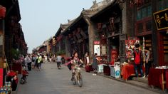 Typical street in Pingyao, Shanxi province