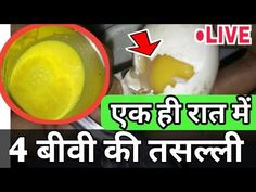 Ayurvedic knowledge Hindi - YouTube All Mantra, Men Health Tips, Vedic Mantras, Beautiful Girl Body, Beauty Hacks, Beauty Tips, Manish, Mk1, Chai