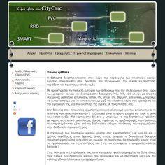 citycard.com.gr