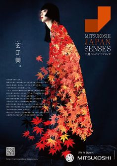 "Mitsukoshi Japan with an amazing ""falling leaves"" themed advertisement.  Visit japan-marche.com for Japanese style fashion items: bags, clothes, make-up brushes. Traditional and designed Japanese products available."