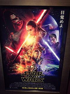 SW観てきましたほんま最高やで