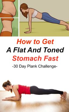 What if you could transform your body in just four minutes? You may think that it's too good to be true,but with the 28-day Plank Challenge from Women Daily Magazine, by slowly training your body for endurance and strength you will get amazing results. If you are interested and want to know more about this …