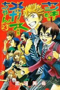 Yankee-kun to Megane-chan Manga - Read Yankee-kun to Megane-chan Online at MangaHere.co