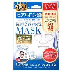 Japan Gals Маска с гиалуроновой кислотой Pure5 Essential, 30 шт — купить в интернет-магазине OZON с быстрой доставкой Skin Care, Japan, Pure Products, Masks, Skincare Routine, Skins Uk, Skincare, Asian Skincare, Japanese