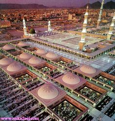 World Islam Zone: Beautiful Pictures Of Makkah and Madina