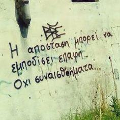 "4,687 Likes, 38 Comments - ➡ GREEK QUOTES  ⬅ (@niwthw.gr) on Instagram: ""• Οτι νιώθει κανεις μπορεί να κρατηθεί  ζωντανό ακομα και αν υπαρχει απόσταση . Η επαφή χάνεται…"""