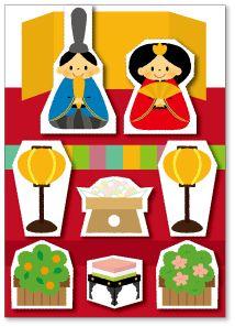 ひな祭り link to 幼児の学習reference page
