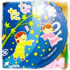tanabata jelly