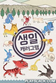 Korean Horoscope  Android App - playslack.com , Korean Horoscope will give you a completely new analysis about your characteristics, personality, career and aptitude, strengths and weaknesses and how to improve your life by your birthday. The animal image and its story will help you to understand about yourself intuitively. Also, by reading the descriptions, you can use the lucky action list and idea note to improve yourself.You will come to understand yourself in a new way from the analysis…