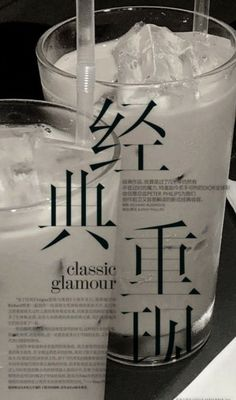 Aesthetic Japan, Gray Aesthetic, Classy Aesthetic, Night Aesthetic, Japanese Aesthetic, Black And White Aesthetic, Korean Aesthetic, Aesthetic Themes, Aesthetic Photo