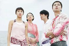 what happened in bali   can you believe that ha ji won is older 3 years than jo in sung and park ye jin. Ha ji won just 1 year younger than so ji sub.  it just blow my mind cause from my point of view ha ji won and jo in sung is in the same age or she younger..and park ye jin is in the same age with so ji sub