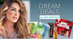 Oriflame Dream Deals -Υποδεχόμαστε την Άνοιξη με ακόμη πιο προσιτές τιμές