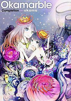Amazon.co.jp: Okamarble Completion: okama: 本