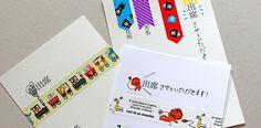 Cute Masté cards