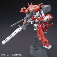P-Bandai HGBF 1/144 Ez-SR-FOXHOUND: No.10 Big Size Official Images, Info Release http://www.gunjap.net/site/?p=294674